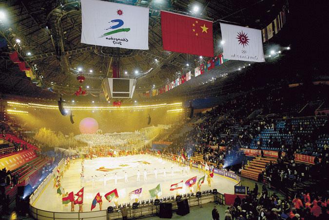 Asian Games (Yàyùnhuì 亚运会)