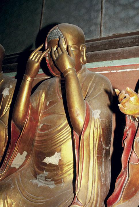 Buddhism, Persecution of (Zhàojìnfó 诏禁佛)