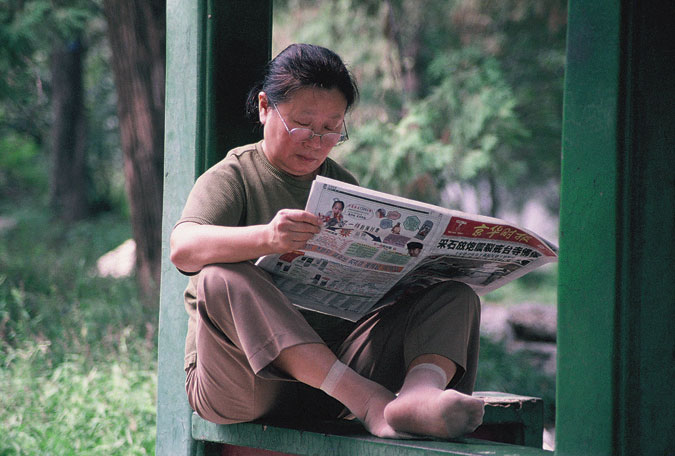 China Daily (Zhōngguó Rìbào 中国日报)