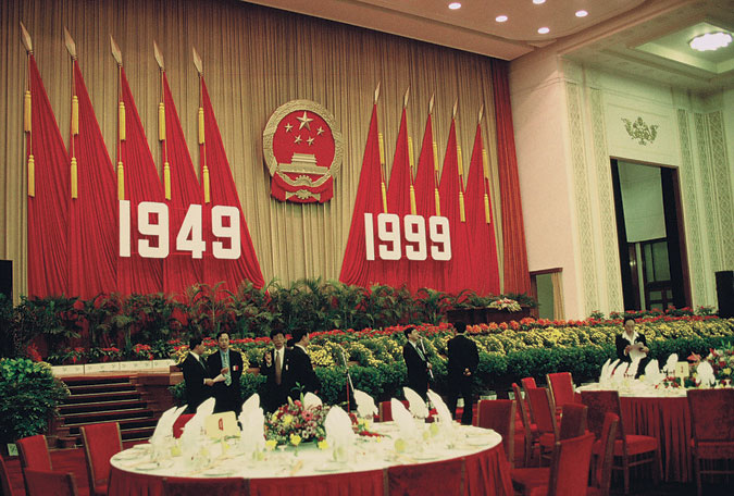 Chinese Communist Party (CCP) (Zhōngguó Gòngchǎndǎng 中国共产党)
