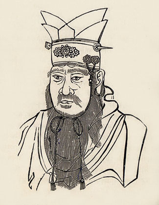Confucius (Kǒngzǐ 孔子)