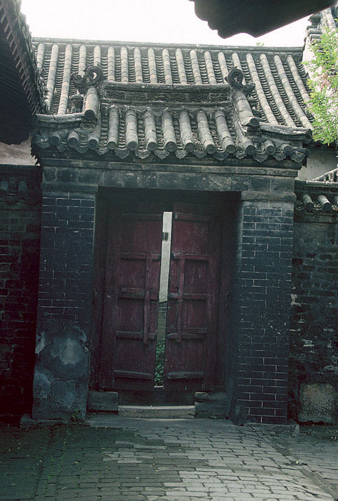 Confucian Sites at Qufu (Qǔfǔ Sān Kǒng 曲阜三孔)