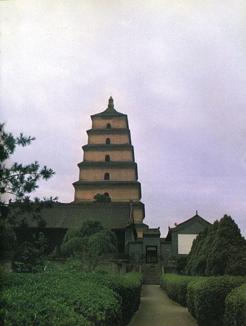 Dayan Pagoda (Dàyàn Tǎ 大雁塔)