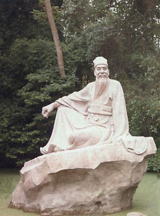 DU Fu (Dù Fǔ 杜甫)