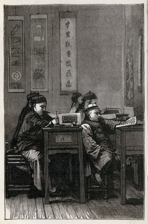 Education, Compulsory (Yìwù jiàoyù 义务教育)|Yìwù jiàoyù 义务教育 (Education, Compulsory)