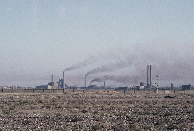 Energy Policy (Néngyuán zhèngcè 能源政策)