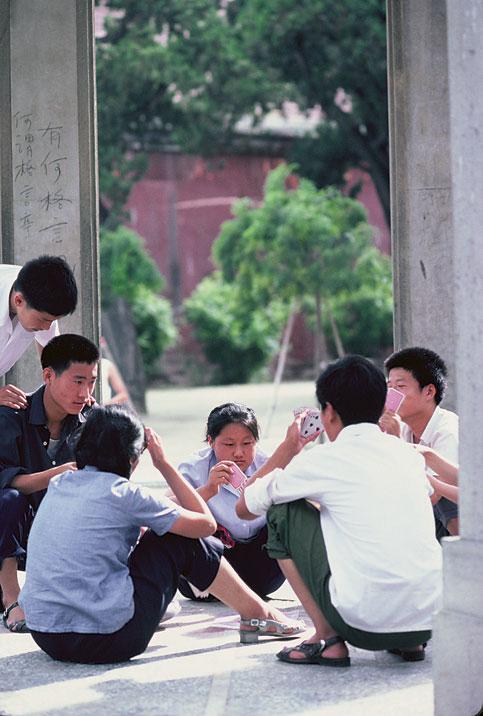 Gambling (Dǔbó 赌博)