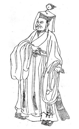 Han Yu (Hànyǔ 汉语)