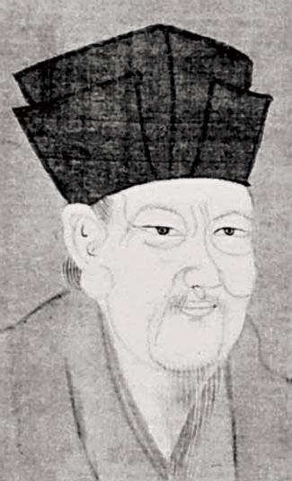 Hanlin Academy (Hanlin Yuan) (Hànlínyuàn 翰林院)