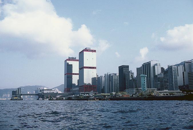 Hong Kong Special Administrative Region (Xiānggǎng Tèbiéxíngzhèngqū 香港特别行政区)