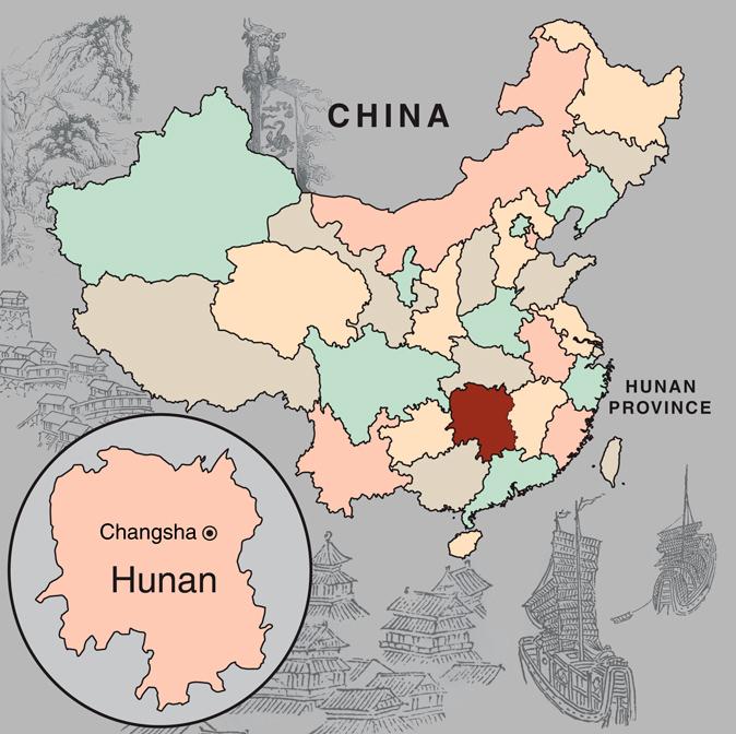 Hunan Province (Húnán Shěng 湖南省)