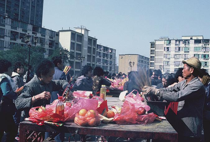 Hungry Ghost Festival (Zhōngyuánjié 中元节)