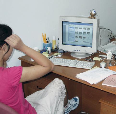 Internet Content Filtering (Hùliánwǎng nèiróng guòlǜ 互联网内容过滤)