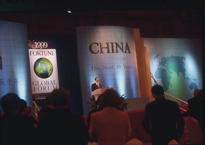 JIANG Zemin (Jiāng Zémín 江泽民)|Jiāng Zémín 江泽民 (JIANG Zemin)
