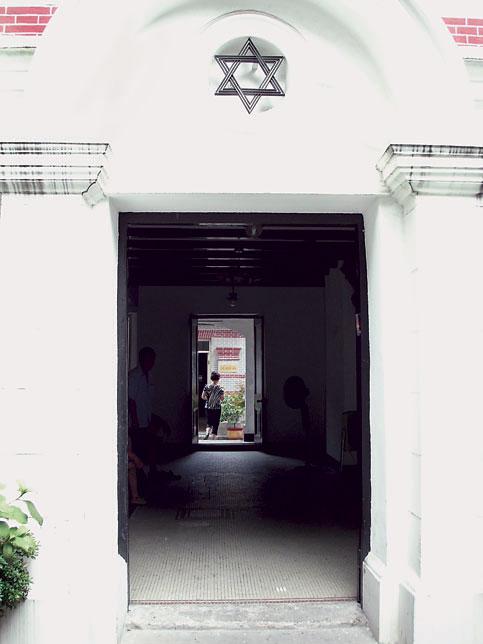 Judaism (Yóutàijiào 犹太教)|Yóutàijiào 犹太教 (Judaism)
