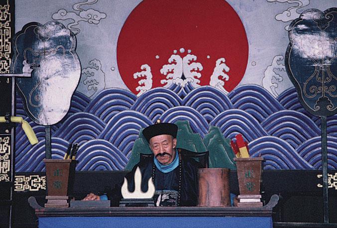 Legalist School (Fǎjiā 法家)