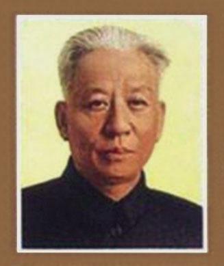 LIU Shaoqi (Liú Shàoqí 刘少奇)