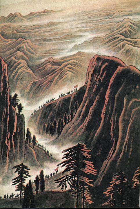 The Long March (Chángzhēng 长征)