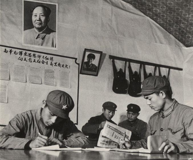 Lushan Conference (Lúshān Huìyì 庐山会议)