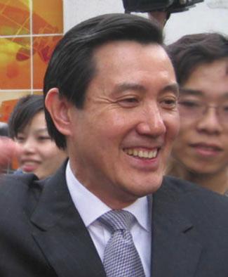 MA Ying-jeou (Mǎ Yīngjiǔ 马英九)|Mǎ Yīngjiǔ 马英九 (MA Ying-jeou)