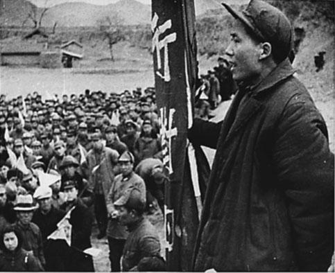 MAO Zedong (Máo Zédōng 毛泽东)