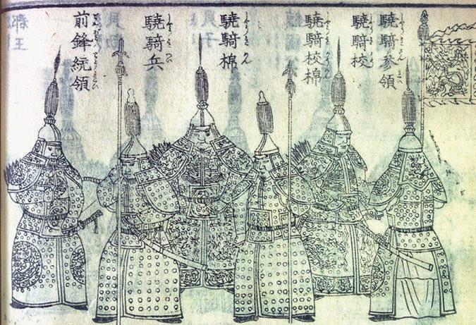 Military, Imperial (Dìguó jūnduì 帝国军队)
