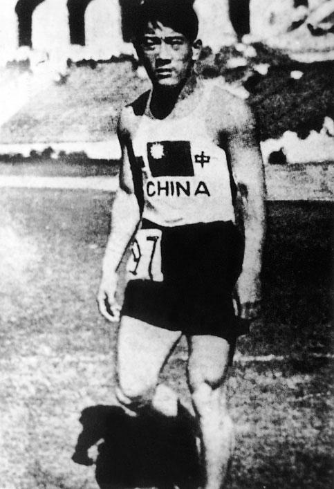 Olympic Games—History (Àolínpǐkè lìshǐ 奥林匹克历史)