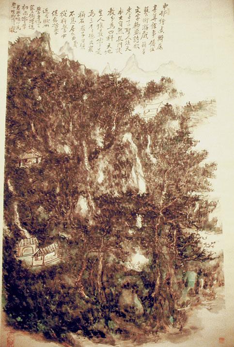 Painting—Landscape (Shān shuǐ huà 山水画)|Shān shuǐ huà 山水画 (Painting—Landscape)