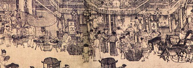 Pawnshops (Diǎndàngháng 典当行)