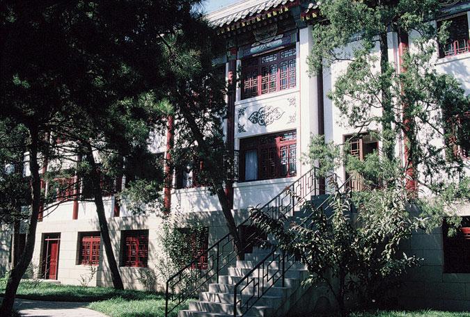 Peking University (Běijīng Dàxué 北京大学)