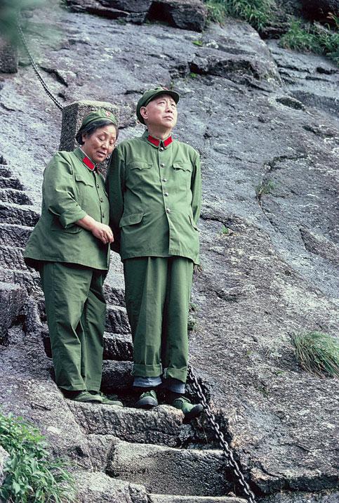 People's Liberation Army (Zhōngguó Rénmín Jiěfàngjūn 中国人民解放军)