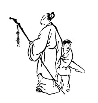 Qianzhuang (Qiánzhuāng 钱庄)|Qiánzhuāng 钱庄 (Qianzhuang)