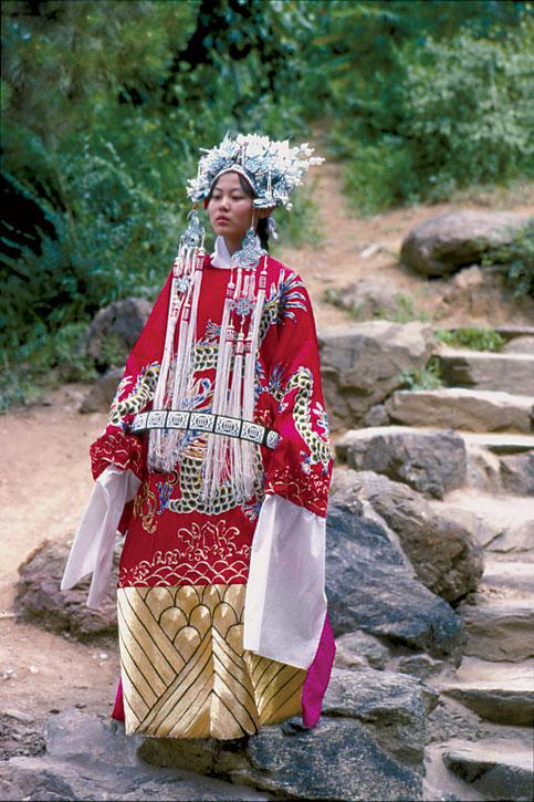 Qing Dynasty (Qīng Cháo 清朝)