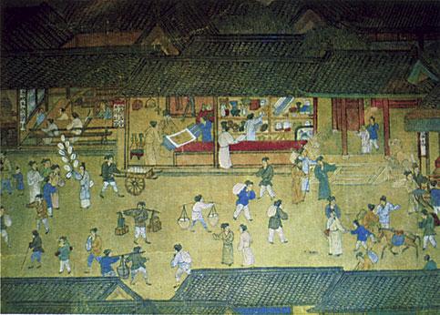 Qingming Festival (Qīngmíngjié 清明节)