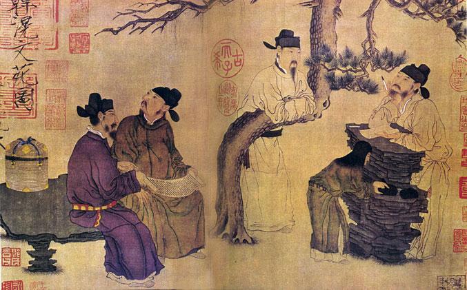 Complete Tang Poems (Quán Tángshī 全唐詩)