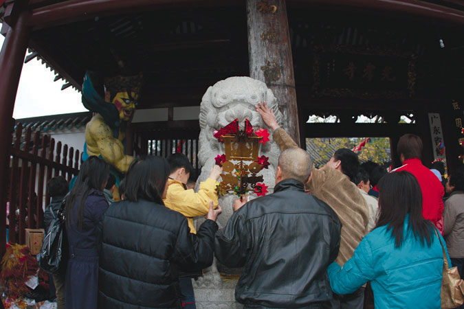 Religious Practice, Contemporary (Dāngdài zōngjiào huódòng 当代宗教活动)