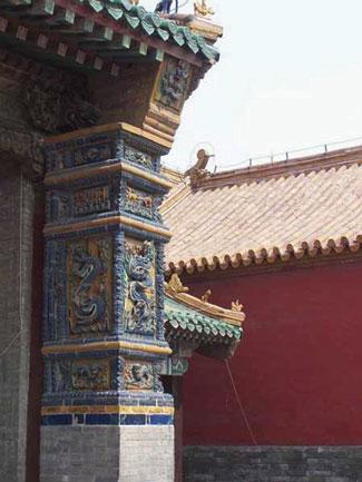 Shenyang Imperial Palace (Shěnyáng Gùgōng 沈阳故宫)