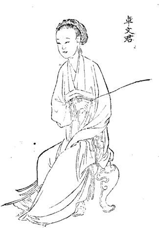 SIMA Xiangru (Sīmǎ Xiàngrú 司马相如)
