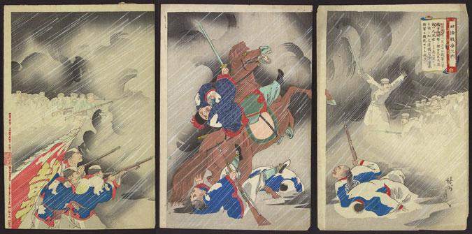 Sino-Japanese War, First (Dì-Yī Cì Zhōng-rì Zhànzhēng 第一次中日战争)
