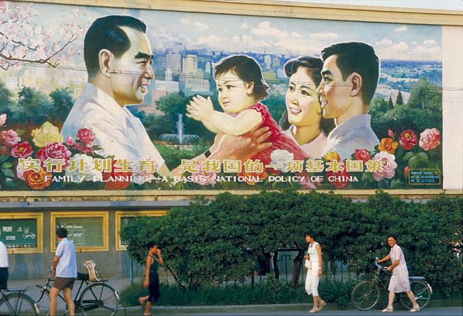 Social Harmony (Shèhuì héxié 社会和谐)