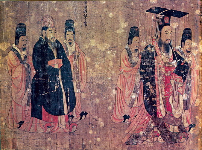 Sui Dynasty (Suí Cháo 隋朝)