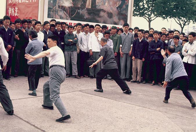 Tàijíquán 太极拳 (Tai Chi)