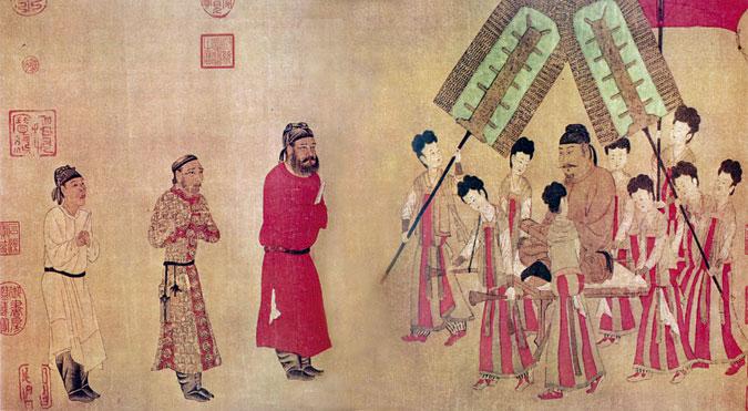 Tang Dynasty (Táng Cháo 唐朝)