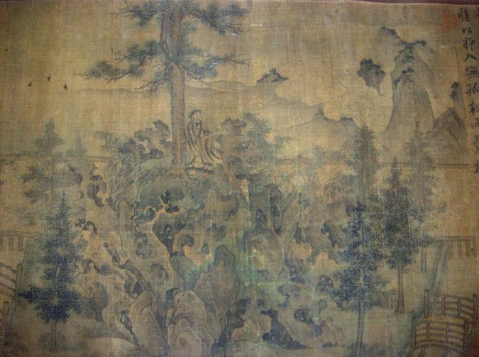 TAO Yuanming (Táo Yuānmíng 陶渊明)
