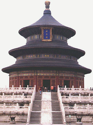 Temple of Heaven (Tiāntán 天坛)