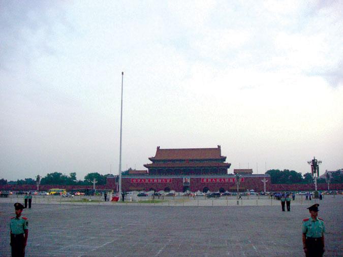 Tiananmen Square (Tiān'ānmén Guǎngchǎng 天安门广场)