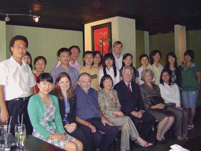U.S.-China Education Trust (Zhōng-Měi Jiàoyù Jījīn 中美教育基金)