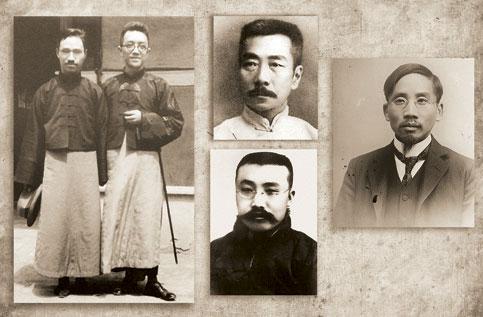 Vernacular Language Movement (Báihuàwén Yùndòng 白话文运动)