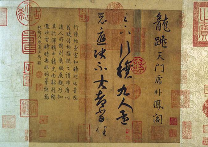 WANG Xizhi (Wang Xizhī 王羲之)