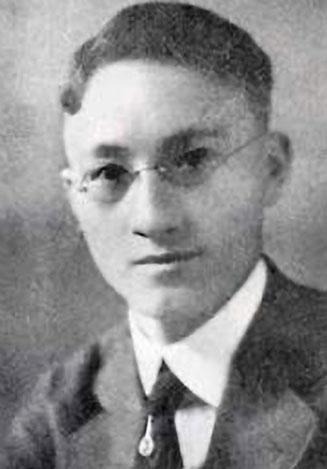 XU Zhimo (Xú Zhìmó 徐志摩)